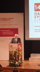 Πανελλήνιο Συνε΄δριο Δικηγόρων - Προκόπης Παυλόπουλος